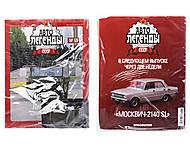 Коллекционная модель ЛУАЗ автомобиля, , фото