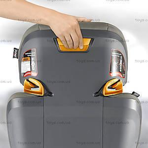 Автомобильное кресло Chicco Kid Fit, группа 2/3, 79014.71, отзывы