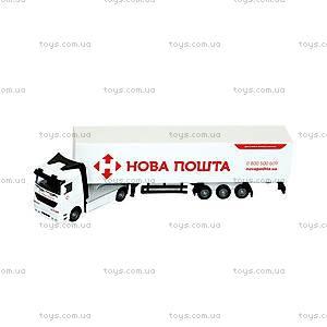 Игрушечный грузовик «Новая почта», SB-15-12