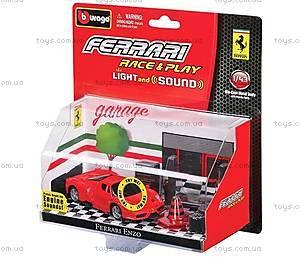 Игрушечная модель Ferrari Enzo, 18-31111, купить