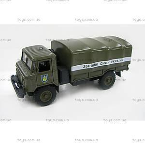 Автомобиль «Вооруженные силы Украины», CT-1299-20