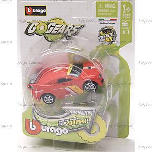 Автомодели серии GoGears «Покорители скорости», 18-30270