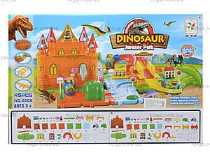 Автотрек на батарейках «Dinosaur», 2208A, купить