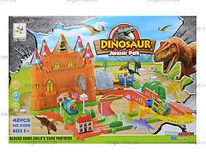 Автотрек на батарейках «Dinosaur», 2208A, отзывы