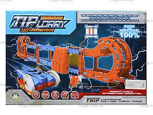 Автотрек на батарейках «Tip Lorry», 661F-4, купить