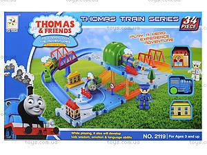 Автотрек на батарейках «Томас», TM2119, отзывы