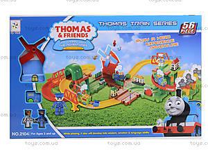 Детский автотрек с паравозиком «Томас», TM2104, игрушки