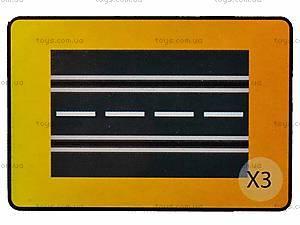 Автотрек с ручным генератором, 0869, фото