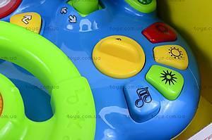 Автотренажер игровой, 7318, toys.com.ua