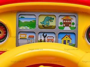 Автотренажер игровой, 7318, детские игрушки