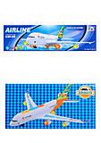 Авиалайнер музыкальный со световыми эффектами, A380-200, фото
