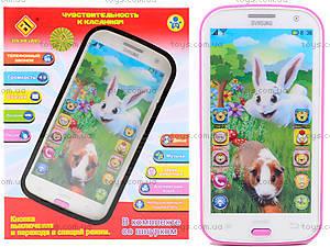 Детский телефон «Ферби Бум», JD-1883T1
