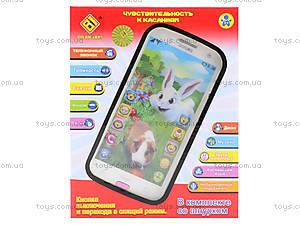 Детский телефон «Ферби Бум», JD-1883T1, цена