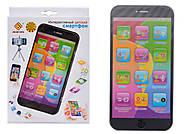 Музыкальный детский айфон, JD-501B, toys.com.ua