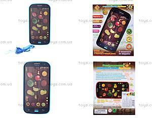 Игрушечный телефон «Айфон», DB1883H2