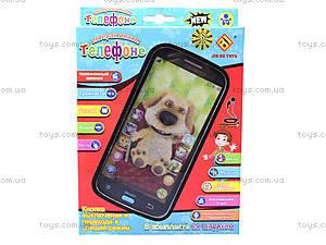 Детский айфон для детей, JD-104A, отзывы
