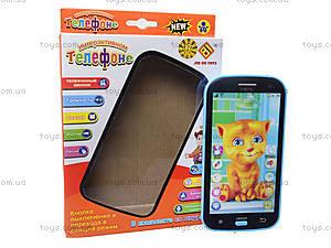 Игрушечный айфон для детей, JD-103A