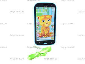 Игрушечный айфон для детей, JD-103A, отзывы