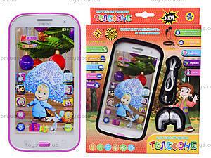 Музыкальный смартфон для детей, JD-205A