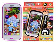 Музыкальный смартфон для детей, JD-205A, фото