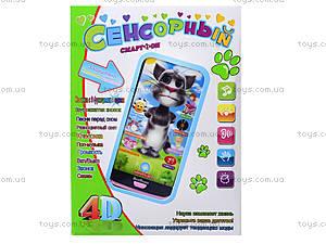 Музыкальный телефон «Кот Том», 7096, отзывы