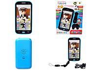 Интерактивный телефон «Старуха Шапокляк», JD-204A, фото
