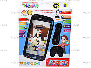Интерактивный телефон «Старуха Шапокляк», JD-204A, отзывы