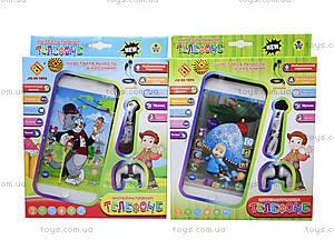 Игрушечный айфон «Том и Джерри», JD-203BJD-205B, отзывы