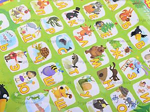Интерактивный плакат для детей «Азбука», F4-12, купить