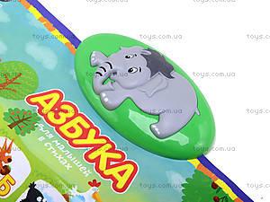 Интерактивный плакат для детей «Азбука», F4-12, фото