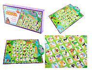 Интерактивный плакат для детей «Азбука», F4-12, магазин игрушек