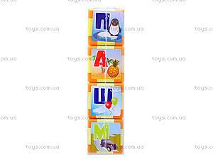 Азбука русская для детей, 511 в.3, фото