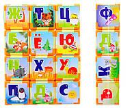 Азбука русская для детей, 511 в.3, купить
