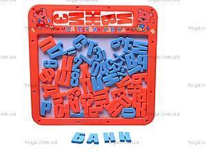 Азбука магнитная обучающая, 0185, отзывы