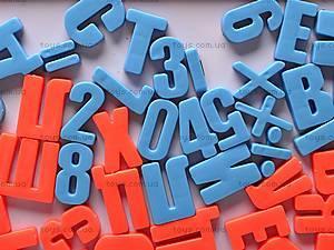 Азбука магнитная обучающая, 0185, магазин игрушек