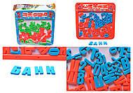Азбука магнитная обучающая, 0185, toys.com.ua