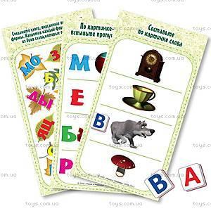 Азбука «Маша и Медведь», на магнитах, VT3305-01, купить
