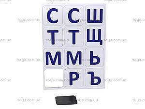 Магнитная азбука «Маша и медведь» детская, VT3305-01, фото