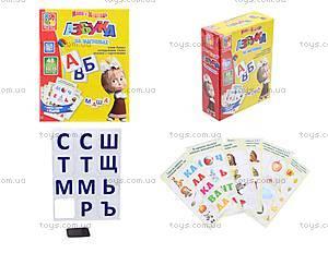 Магнитная азбука «Маша и медведь» детская, VT3305-01