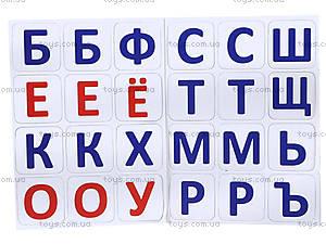 Магнитная азбука «Маша и медведь» детская, VT3305-01, магазин игрушек