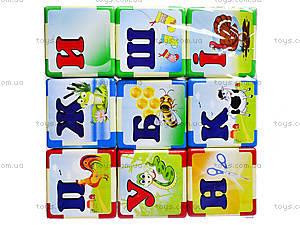 Детская азбука на больших кубиках , 610в.5, фото