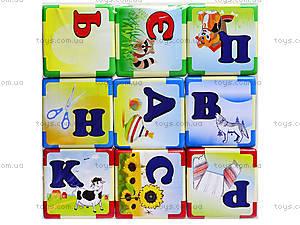 Детская азбука на больших кубиках , 610в.5, отзывы