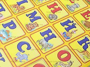 Азбука на магнитах, 4203, игрушки