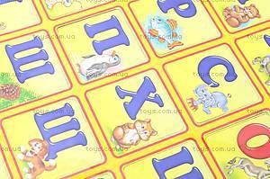 Азбука на магнитах, 4203, детские игрушки