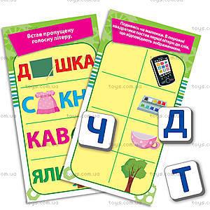 Азбука на магнитах «Фиксики», VT1502-08, отзывы