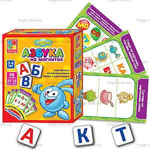 Азбука для дошкольников на магнитах «Смешарики», VT1502-06, отзывы