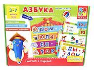 Азбука с магнитной доской, VT1502-02, купить игрушку