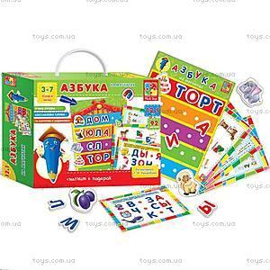 Азбука с магнитной доской, VT1502-02, игрушки
