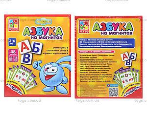 Азбука для дошкольников на магнитах «Смешарики», VT1502-06