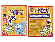 Азбука для дошкольников на магнитах «Смешарики», VT1502-06, фото
